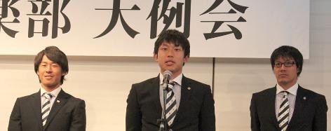 左から 山田選手、松岡選手、藤田選手